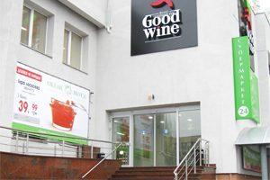 wine-2746632
